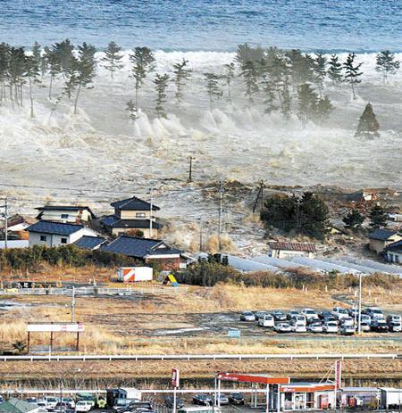 M8.8 Tsunami