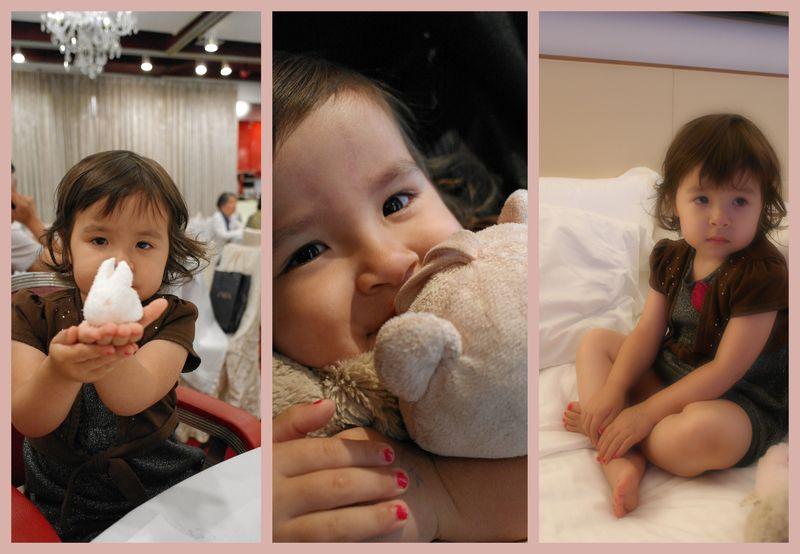 Cute Cute SARA